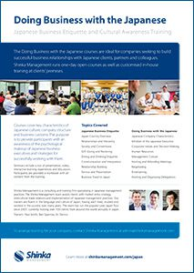 Doing Business with the Japanese Training Brochure