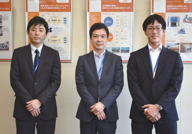 OTRS10 Time & Motion Study Software Feedback from Team Nippon Express
